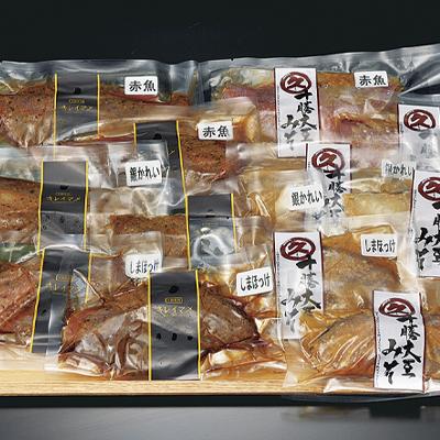 十勝味噌漬け魚セット