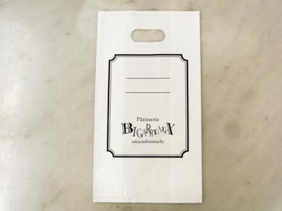 オリジナルビニール袋-S