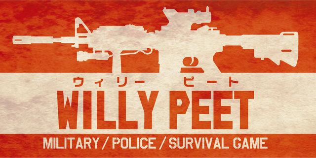 WILLY−PEET
