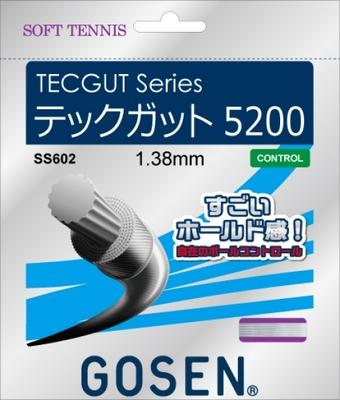 【ゴーセン】TECGUT 5200(テックガット5200)
