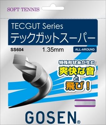 【ゴーセン】TECGUT SUPER(テックガットスーパー)