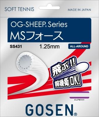 【ゴーセン】MSFORCE(MSフォース)