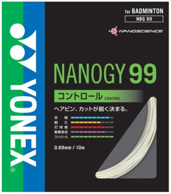 【ヨネックス】NANOGY99(ナノジー99) NBG99