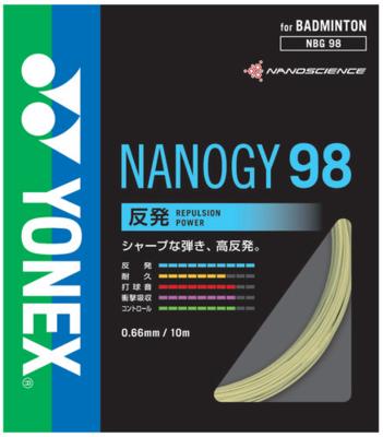 【ヨネックス】NANOGY 98 (ナノジー98) NBG98