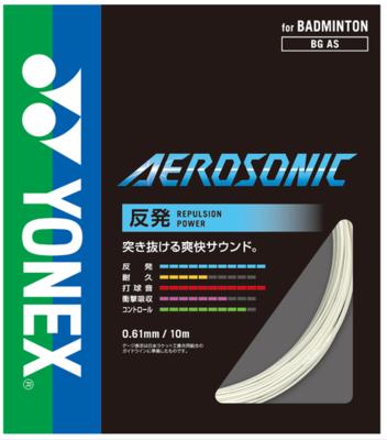【ヨネックス】AEROSONIC (エアロソニック) BGAS