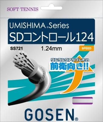 【ゴーセン】SDCONTROL 124(SDコントロール124)