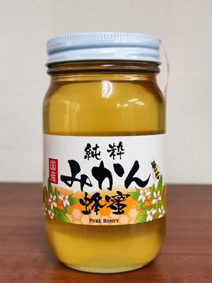 みかん蜂蜜 紀州 和歌山有田産 純粋蜂蜜 2019年産【300g】