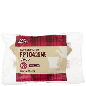 カリタ FP104Eロシ:ブラウン100枚