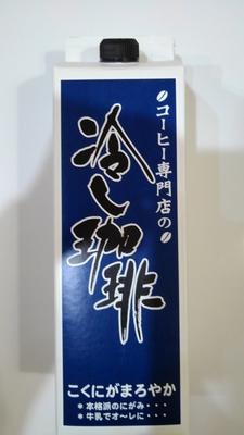 珈琲倶楽部リキッドアイスコーヒー1L:青ラベル