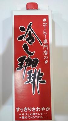 珈琲倶楽部リキッドアイスコーヒー1L:赤ラベル