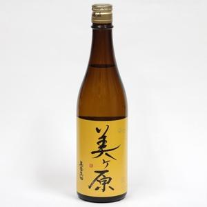 からだにやさしい栽培米コシヒカリ 無添加生もと造による自然の原酒 美ヶ原 720ml