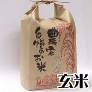 令和元年産 宮下米(いのちの壱)玄米
