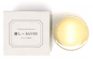 優し~SAVON  1個