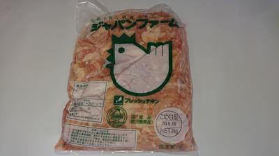 小肉 (せせり)1キロ