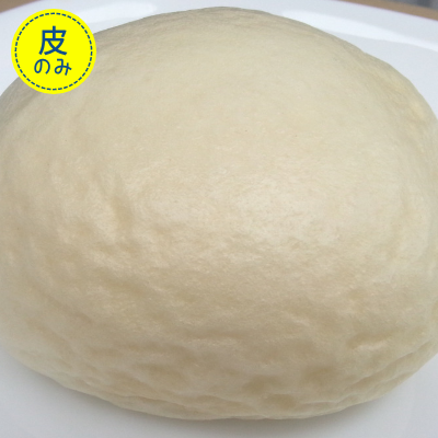 饅頭(白まんとう)10個入