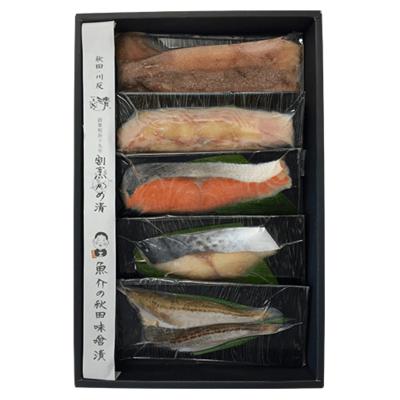 秋田味噌漬5種詰合せ【イカ・カレイ・サーモン・鰆×各1、ハタハタ2匹】
