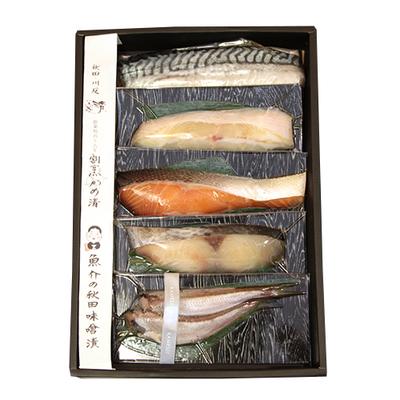 秋田味噌漬5種詰合せ【サバ・カレイ・サーモン・鰆×各1、ハタハタ2匹】