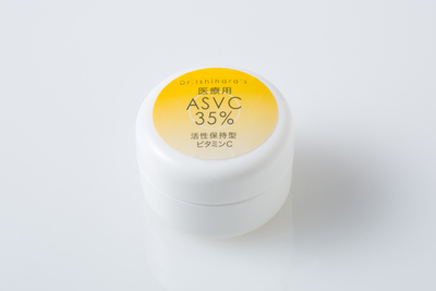 ASVC35%(活性保持型ビタミンC)クリーム