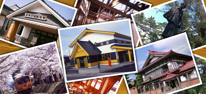 金木観光物産館「マディニー」MADENY オンラインショップ