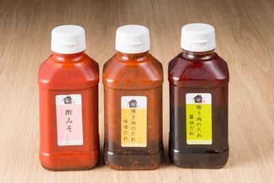 焼き肉のたれ(醤油)