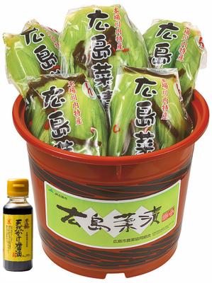 2.広島菜漬小袋樽詰