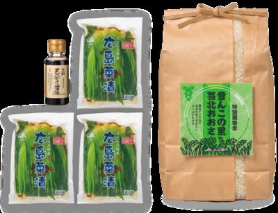 6-2 ひろしま味便り<芸北おおさ特栽米 コシヒカリ3kg>