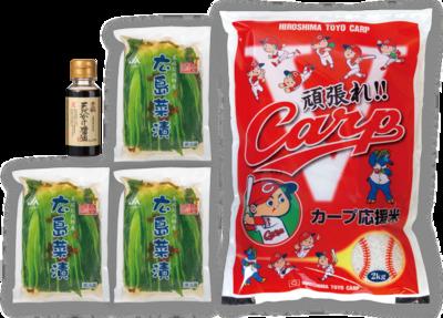 6-1 ひろしま味便り<カープ応援米 コシヒカリ2kg>