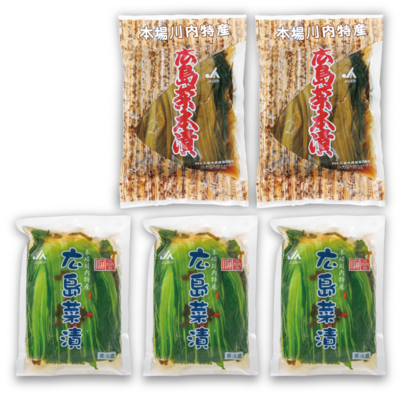 4.広島菜漬セット<大>