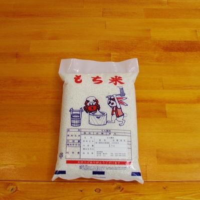 新潟県産 こがねもち 精米1kg