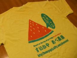 すいかやあべ農園Tシャツ☆黄色☆【送料無料】