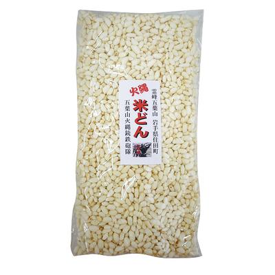 火縄の米どん 100g