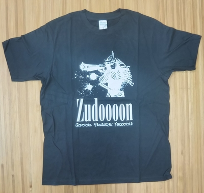 火縄鉄砲隊 Tシャツ(M・L)カラー黒