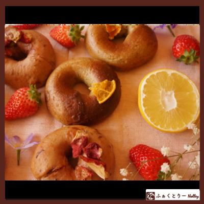 【季節限定・母の日】フルーツたっぷり!いちごと柑橘の春を感じるベーグル2種・10個セット