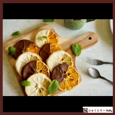 【限定】さわやかなあじわい♡3種の柑橘のぽんdeしょこら