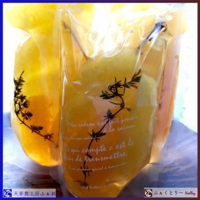 2セット・天草の柑橘deピクルス