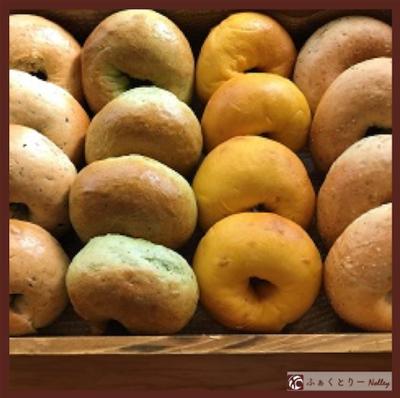 【選べる】九州産小麦の季節のベーグル10個+1個セット