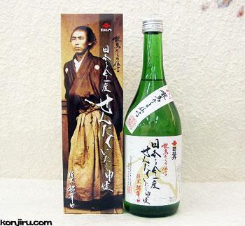 司牡丹 龍馬からの伝言「日本を今一度せんたくいたし申候」720ml