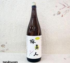 菊水酒造 コラーゲン入梅酒 梅美人 1800ml