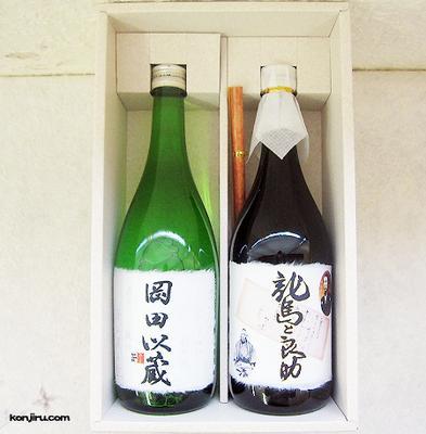高知酒造 龍馬と良助+岡田以蔵 720mlセット