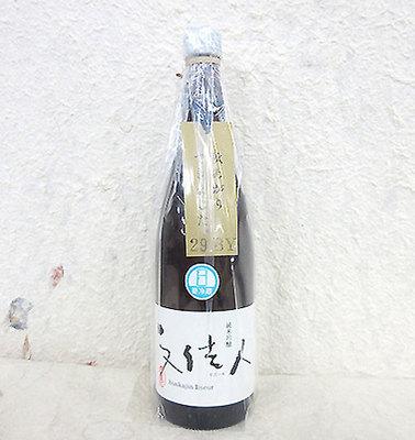 アリサワ酒造 文佳人 リズール純米吟醸酒 秋あがり 720ml【クール便】