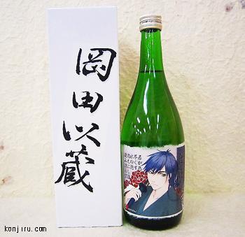 高知酒造 純米酒 岡田以蔵イラストラベル 720ml
