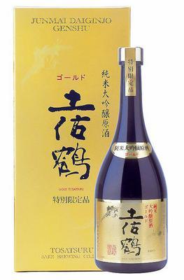 土佐鶴酒造 純米大吟醸原酒 ゴールド土佐鶴 720ml 特別限定品
