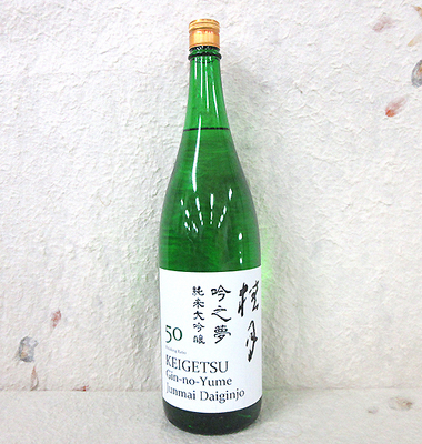 土佐酒造 桂月 純米大吟醸酒 吟之夢50 1800ml