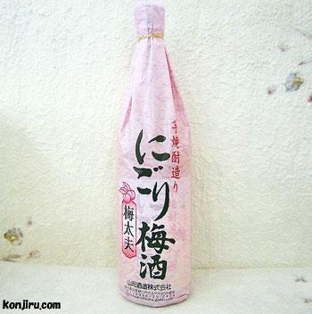 山元酒造 にごり梅酒 梅太夫 12度 1800ml