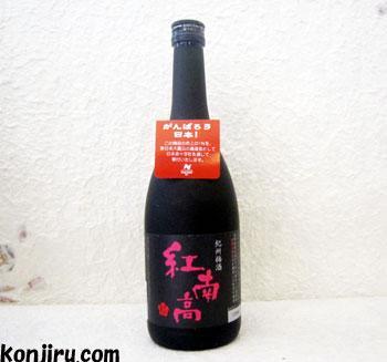 中野BC 紀州 紅南高梅酒 720ml 20度
