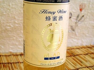 菊水酒造 蜂蜜酒(ミード) シークレット・オブ・クレオパトラ 6本入り
