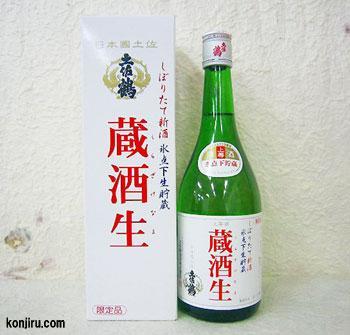 土佐鶴 蔵酒生 氷点下生貯蔵酒 720ml