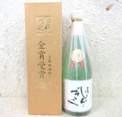 仙頭酒造 土佐しらぎく 大吟醸 金賞受賞酒 特別限定品 720ml【クール便】