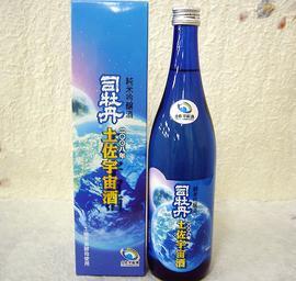 司牡丹 土佐宇宙酒 純米吟醸酒 720ml