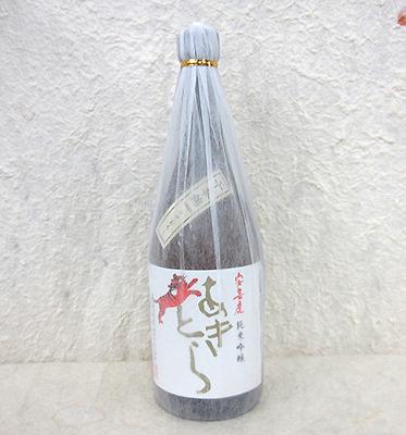 有光酒造場 安芸虎 ひやおろし 千本錦 純米吟醸酒 720ml